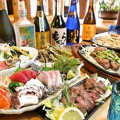 四季海鮮 海月のおすすめ料理1