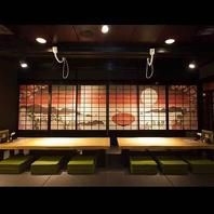 琉球武家屋敷を思わせる琉球モダンな大小個室 !