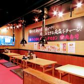 炭火焼肉 肉蔵 相模原店の雰囲気2