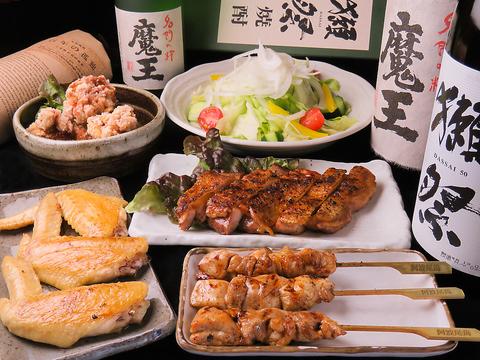 【1】【魔王・獺祭・百年の孤独等150種飲み放】阿波尾鶏 レギュラーコース 2時間 4500円