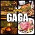 燻製工房&ダイニング GAGAのロゴ