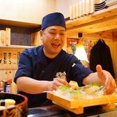 や台ずし 立花駅北口町のおすすめ料理2