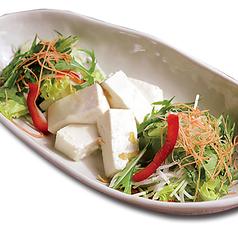 わらいの豆腐サラダ