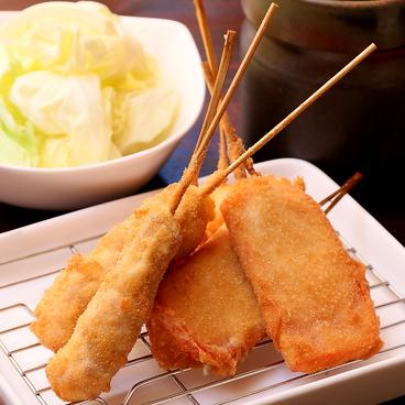 串とんぼ 大みか店のおすすめ料理1