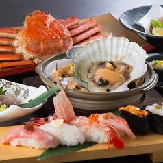 磯の台所 ふらり 名古屋駅 納屋橋店のおすすめ料理1