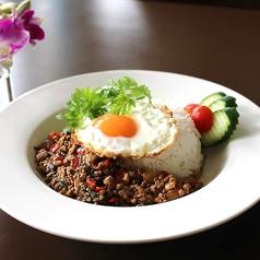 アジアンキッチン サイルーンのおすすめ料理1