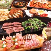 しっかり食べたい方もOK♪お料理各種600円(税抜)~