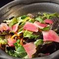 料理メニュー写真紅芯大根とフレッシュ野菜のサラダ