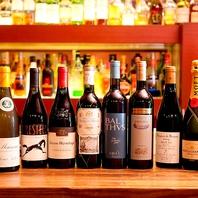 セレクトワインをお楽しみ下さい♪