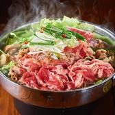 極楽酒場 いざこい 上野のおすすめ料理3