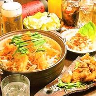 本格的な絶品料理の数々が梅田でリーズナブルに♪