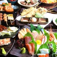【自慢のお料理】宴会はコースがお得!