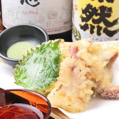 倉之味のおすすめ料理1