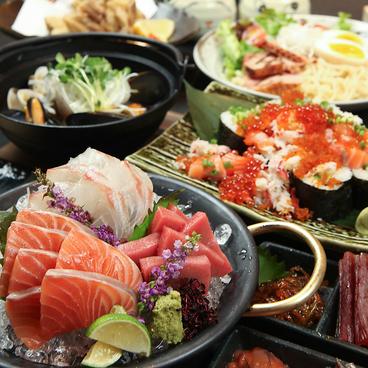 北海道海鮮処 えんのおすすめ料理1
