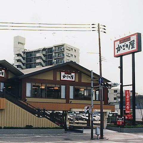 かごの屋 巽南店