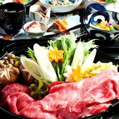 石田 神戸牛のおすすめ料理1