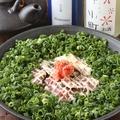 料理メニュー写真特選 国産牛ランプの葱まみれ