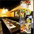 和食と個室 うお撰 恵比寿店のロゴ