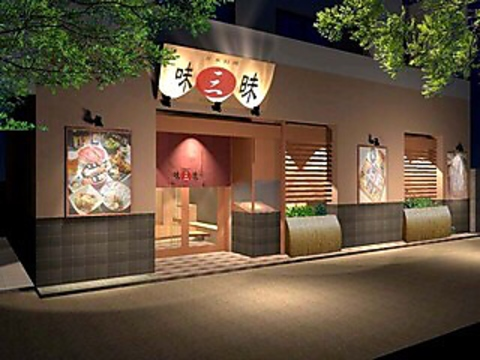 京料理の伝統をご堪能ください