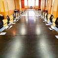 ~55名まで利用できる和室宴会場。会社での各種宴会、親族での集まりの席などに。テーブルフロアは最大30名まで。