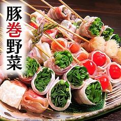 焼とり 豚巻野菜 スイゼンジ 鶏巻の特集写真