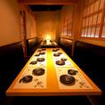 少人数~団体様までご利用可能な個室席を完備しております。赤坂での様々なシーンに最適な空間です!ご宴会は2時間飲み放題付2980円(税抜)~各種ご用意!お席のみのご予約も承っておりますのでお気軽にお問い合わせください。