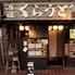 酒魂 蔵人 南浦和店のロゴ