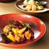東天紅 T's GARDEN 大阪ツイン21のおすすめ料理2