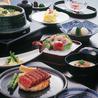 日本料理 大阪 光林坊 北浜のおすすめポイント3