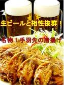 夢創菜 我夢酒楽のおすすめ料理3