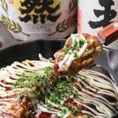 倉之味のおすすめ料理2