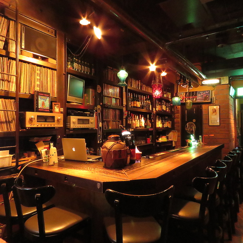 Music Bar Paranoia