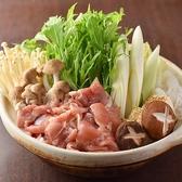 個室居酒屋 琴 小田原本店のおすすめ料理3
