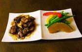 たかたん 長丘のおすすめ料理2