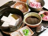 池谷茶屋のおすすめ料理2