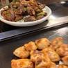 お好み焼き 桃太郎 西口プロムナード店のおすすめポイント3