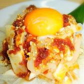 北国の味 北海しゃぶしゃぶ 横須賀中央店のおすすめ料理2