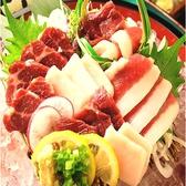 博多赤虎 名古屋店のおすすめ料理2