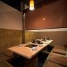 しゃぶしゃぶ 串カツ 大地のぶた 藤江店のおすすめポイント1