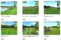 米LPGA公認のシミュレーターで極上のゴルフ体験を