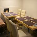 【テーブル席】 半個室テーブル席で女子会や接待などにもご利用下さい。6名様までご用意出来ます。
