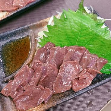 牛豚馬鶏 出雲店のおすすめ料理1