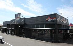 肉市場ドラゴンミート 柳津店の写真