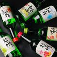 韓国のお酒といえば!「チャミスル」もご用意しております♪本場韓国気分を味わって★