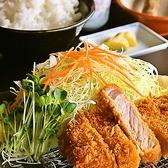 かま炊きめしや こめ太郎のおすすめ料理3