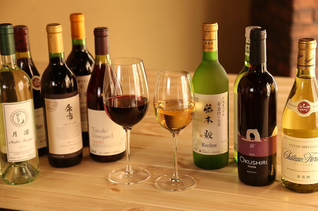 道産ワインも豊富にご用意。道産スパークリングワインもOKの飲み放題ご用意。
