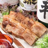 倉之味のおすすめ料理3