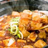餃子酒場 豊洲店のおすすめ料理3
