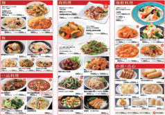 暖龍 川沿店のおすすめ料理1