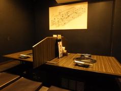 焼肉スタジアム Jan 大塚店の特集写真